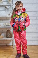 Детский демисезонный костюм, фото 1