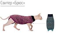 Свитер для котов и кошек Pet Fashion БРЮС L, Длина спины: 35-39, обхват груди: 44-50