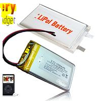 Литий-полимерный аккумулятор 042035P
