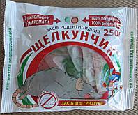 Щелкунчик 250 г (тесто) приманка от грызунов двухцветная