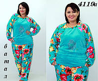 Пижама женская махровая батал 54,56,58