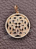 Кулон подвеска в желтом металле с камнями ,,Индия,,