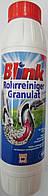Средство для прочистки труб Blink Rohrreiniger-Granulat 600g.