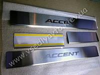 Защита порогов - накладки на пороги Hyundai  Accent с 2011 г.  (Standart)