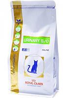 Royal Canin (Роял Канин) Лечебный корм для котов Urinary cat 1,5кг