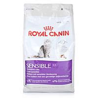 Royal Canin (Роял Канин) Сухой корм для кошек с чувствительным пищеварением Sensible 33, 2кг