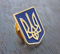 Значок Герб Украины (Тризуб) на синем