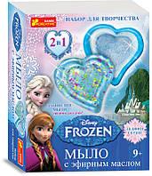 """Набор для мыловарения """"Бриллиантовое сердце. Frozen"""""""