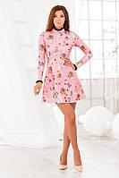 Короткое розовое платье с принтом