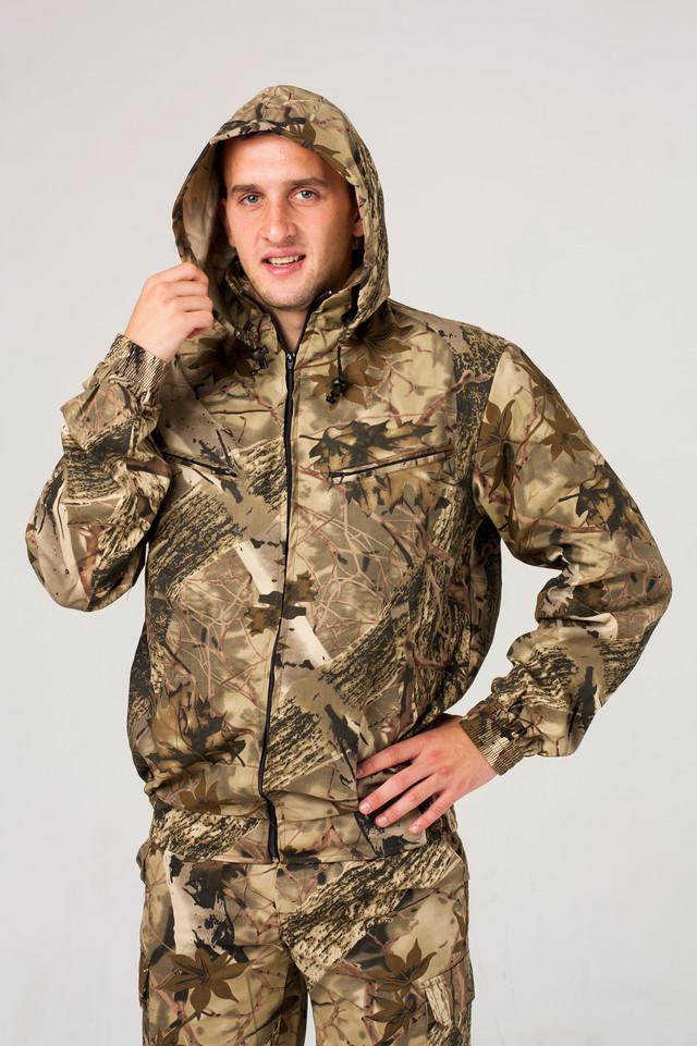 Камуфлированная Одежда