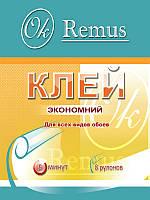 """Клей обойный """"Экономный"""" Ремус"""