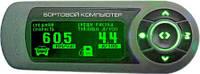 Орион БК-50 Бортовой компьютер для инжекторных автомобилей