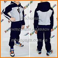 Утепленные костюмы Nike | Детский спортивный костюм Nike синий