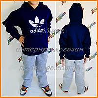 Детские костюмы Adidas | утепленные костюмы толстовка + штаны