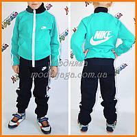 Костюмы Nike детям| интернет магазин детских костюмов