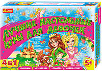 Лучшие настольные игры для девочек 5+