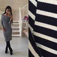 Женское стильное полосатое платье