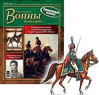 Наполеоновские войны. Кавалерия. Рядовой полка конных егерей Императорской Старой гвардии.