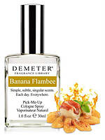Парфуми/Духи Demeter - Банановое фламбе (Banana Flambee)