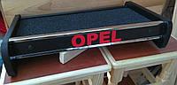Полочка (столик) на панель (торпеду) Opel Vivaro (Опель Виваро)