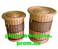 Набор корзин для белья из 2шт. Арт.553-2