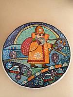 """Сувенірна глиняна тарілка ручної роботи """"Святий Миколай"""" (художній розпис)"""