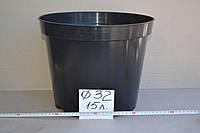 Горшки для рассады 15 л. стандартные круглые