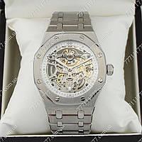 Часы мужские наручные Audemars Piguet ROYAL OAK Skeleton Silver-White