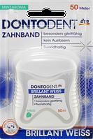 Зубная нить отбеливающая Dontodent Brilliant Weiss Zahnband 50 meter