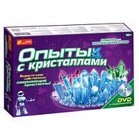 """Набор для экспериментов """"Опыты с кристаллами""""  0320"""