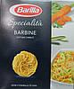 Спагетти Barilla specialita barbine 0,500 г.