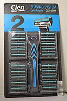Станок бритва Cien Men + 20 сменных касет, Мужской, Германия