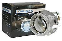 """Биксеноновые линзы Galaxy G5 2,5"""" H1, маски с """"ангельскими глазками"""" CCFL"""