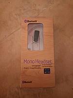 Bluetooth блютуз гарнитура Q71D