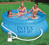 Бассейн для всей семьи Intex Easy Set с фильтр-насосом