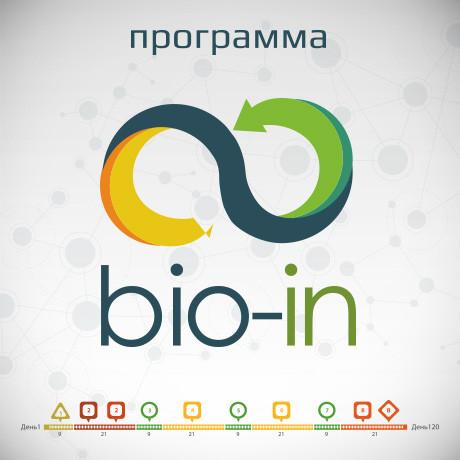 Восстановление микрофлоры кишечника: программы Bio-in (Био-ин)