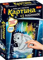"""Картина из пайеток  """"Мишка""""  4747 Ранок Украина"""