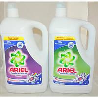 Гель для стирки Ariel 4,55 л