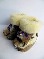 Чуни-пинетки детские из овчиной шерсти