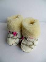 Чуни-пинетки детские из овчиной шерсти белые