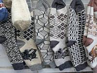 Носки теплые мужские овечья шерсть