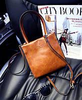 Мини мраморные сумки Morebags! Сумки и кожи PU. Хорошее качество. Интернет магазин. Купить сумку.  Код: КСМ246