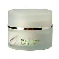 Крем Ночной восстанавливающий «Justrich Cosmetics» 50мл