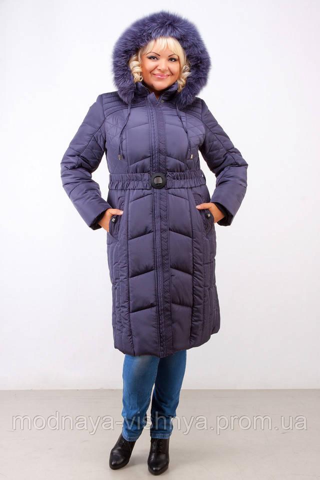 Зимняя Одежда Больших Размеров Доставка