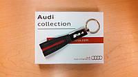 Audi A4 RS4 брелок кожаный оригинальный новый