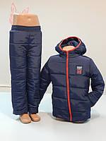 Детский зимний костюм  на мальчика № 9703 (рост 116,122,128)