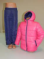 Детский зимний костюм на девочку № 9504 (рост 98,104,110)