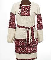 Женское вязаное платье - Зигзаги орнамента