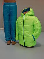 Детский зимний костюм , унисекс  № 9507 (рост 98,104,110)