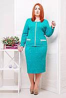 Красивый элегантный костюм с укороченным жакетом и юбкой средней длины. Костюм в стиле французской классики